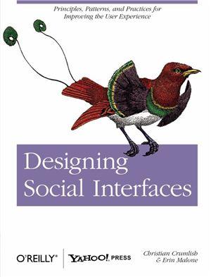 Crumlish Ch., Malone E. Designing Social Interfaces