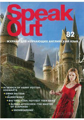 Speak Out 2010 №06 (82)