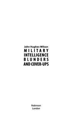Хьюз-Уилсон Джон. История катастрофических провалов военной разведки