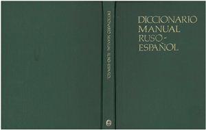 Bianchi M., Vánnikov J., Winiarksi R., Diccionario Manual Ruso-Español
