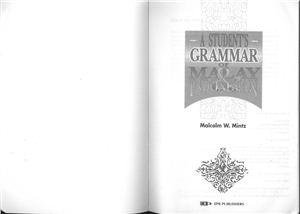 Mintz M.W. A Student's Grammar of Malay and Indonesian