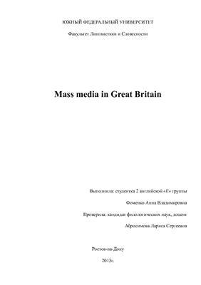 Mass media in Great Britain
