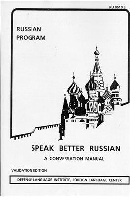 Rubinstein G. Speak Better Russian