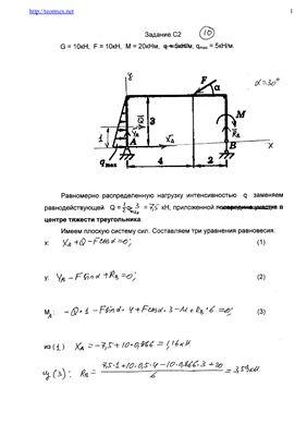 Готовые решения задач из сборника заданий В.А.Диевский, И.А.Малышева