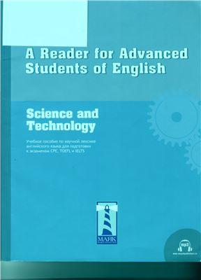 Кустиков М.М. A Reader for Advanced Students of English