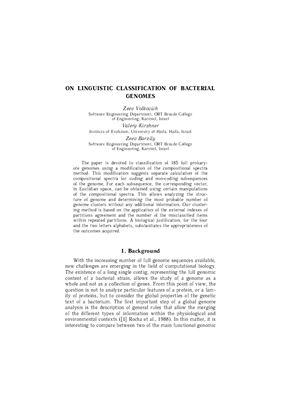 Системы и средства информатики 2008 №18. Специальный выпуск. Часть 2