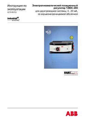 Каталог - Контрольно измерительные приборы от АВВ