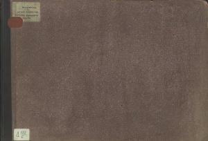 Приложение к историческому описанию Охтенского порохового завода