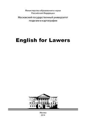 Кириленко С.В. Английский язык. English for Lawers