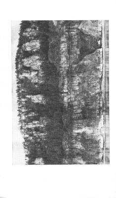 Розанов А.Ю. Что произошло 600 миллионов лет назад