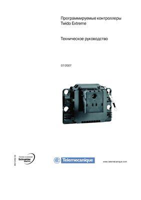 Schneider Electric. Программируемые контроллеры Twido Extreme. Техническое руководство