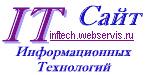 Поляков А.О. Теоретическая информатика. Информодинамический подход к информации и управлению