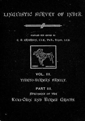 Grierson George. Lingvistic survey of India, v.3 p.3