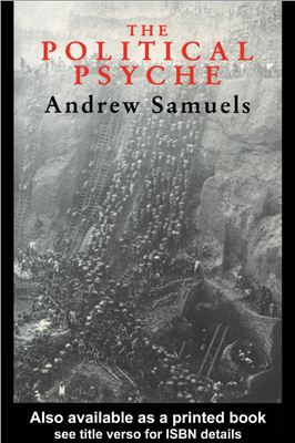 Samuels Andrew. The Political Psyche
