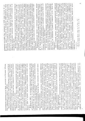 Ширковский А.И. Разработка и эксплуатация газовых и газоконденсатных месторождений