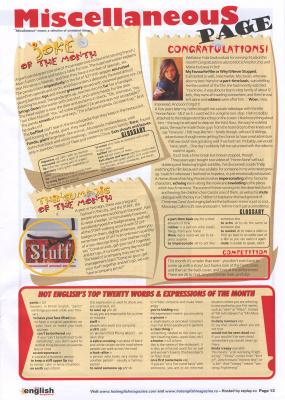 Hot English 2005 №08