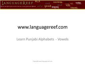Learn punjabi alphabets - vowels