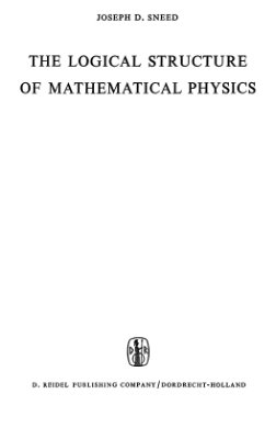 Sneed J.D. The logical structure of mathematical physics