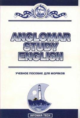 Белая Ю. Anglomar Study English (Naval English) Учебное пособие для моряков (Часть 1)