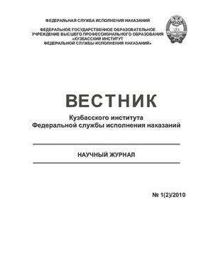 Ковалева Е.А. Понятие участников арбитражного процесса по делу о несостоятельности (банкротстве)