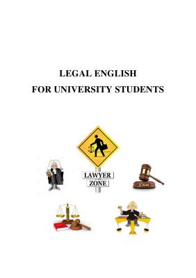 Чепак О.А., Каурова Е.М. и др. Legal English for University Students