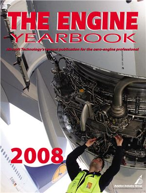 Журнал - The Engine Yearbook 2008