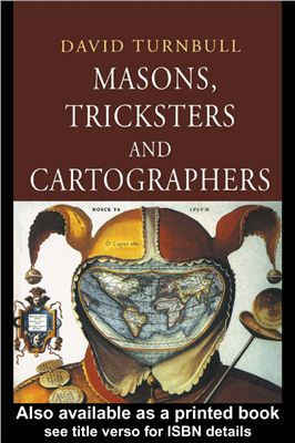 Turnbull David. Masons, Tricksters and Cartographers: Comparative Studies in the Sociology of Scientific and Indigenous Knowledge