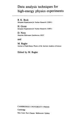Бок Р., Грот X., Ноц Д., Реглер М. Методы анализа данных в физическом эксперименте