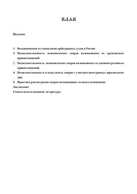 Трудовой кодекс сокращение персонала