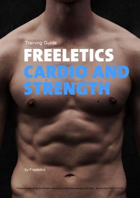 Freeletics. Cardio