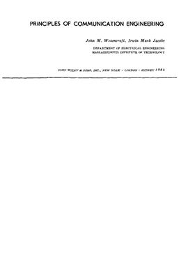 Возенкрафт Дж., Джекобс И. Теоретические основы техники связи
