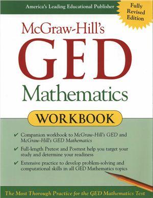 Howett J. GED Mathematics Workbook