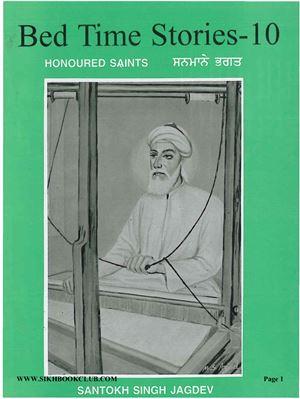 Santokh Singh Jagdev. Bed Time Stories-10 (Honoured Saints)