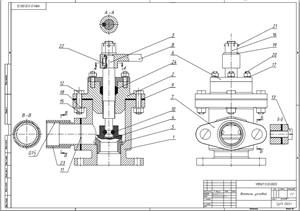 Вентиль угловой. Сборочная модель в Solidworks и чертеж в Autocad