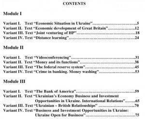 Радіус О.А., Шамановська І.М. Economics