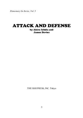 Акира Исида, Джеймс Девис Атака и защита (на английском языке)
