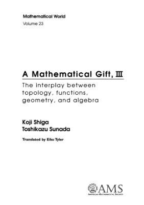 Shiga K., Sunada T. A Mathematical Gift, III: The Interplay Between Topology, Functions, Geometry, and Algebra
