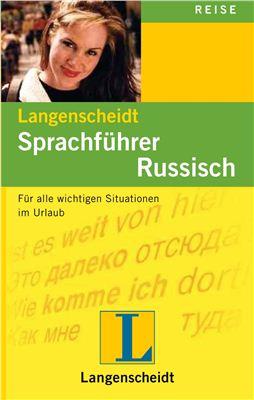 Eder Vera. Sprachführer Russisch mit Reisewörterbuch und Kurzgrammatik