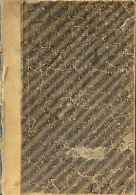 Вебер Г., Вельштейн И. (ред.) Энциклопедия элементарной математики. Том 1. Элементарная алгебра и анализ