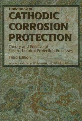 W. von Baeckmann, Schwenk W., Prinz W. Handbook of Cathodic Corrosion Protection