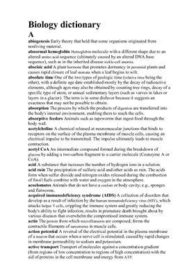 Биологический словарь на английском языке