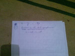 Решение ИДЗ - 1.1, 1.2, 1.3 из задачника А.П.Рябушко. Вариант 4