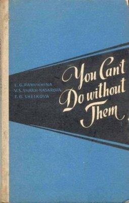 Памухина Л.Г., Шах-Назарова В.С., Шелкова Т.Г. Без них не обойтись в английской разговорной речи (1969)