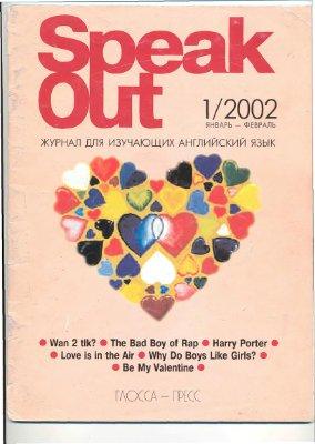 Speak Out 2002 №01