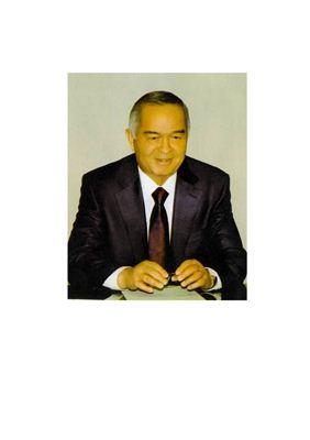 Каримов И.А. Узбекистан на пороге достижения независимости