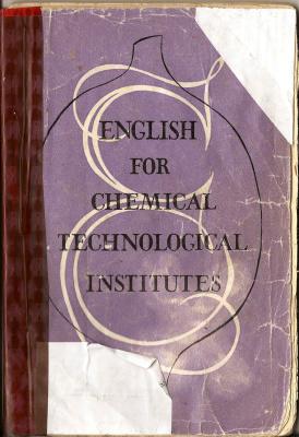Тресвятская В.Б., Альтман М.М. Пособие по английскому языку для химико-технологических вузов