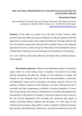 Buriachenko S. The antiviral properties of nanocrystals halloysite on enveloped viruses
