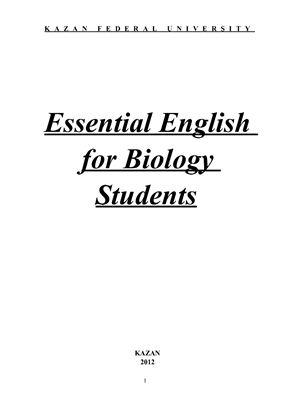 Арсланова Г.А. и др. Essential English for Biology Students