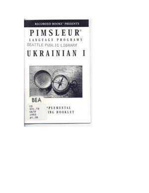 Sukholutskaya М., Ervin G. Speak and read essential Ukrainian