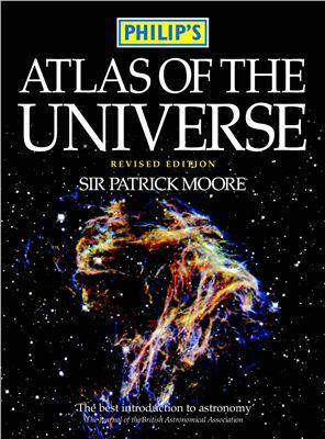 Мор Патрик. Атлас Вселенной/Sir Patrick Moore. Atlas of the Universe. The best intro to Astronomy